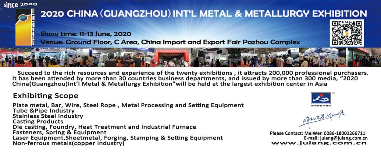 CHINA(GUANGZHOU) INT'L NON-FERROUS METALS INDUSTR EXHIBITION 2020